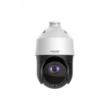 Caméra Dôme Intérieure HWP-N4215IH-DE
