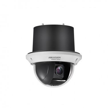 Caméra Dôme Intérieure HWP-N4215H-DE3